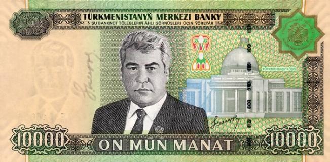 Новый туркменский манат. Купюра номиналом в 10000 TMT, аверс (лицевая сторона).