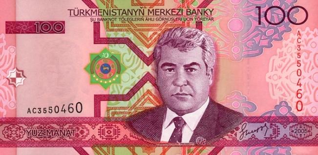 Новый туркменский манат. Купюра номиналом в 100 TMT, аверс (лицевая сторона).