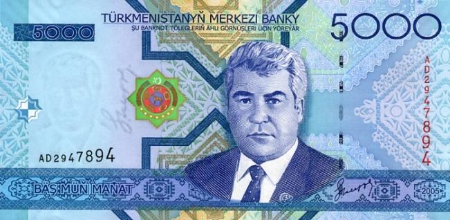Новый туркменский манат. Купюра номиналом в 5000 TMT, аверс (лицевая сторона).