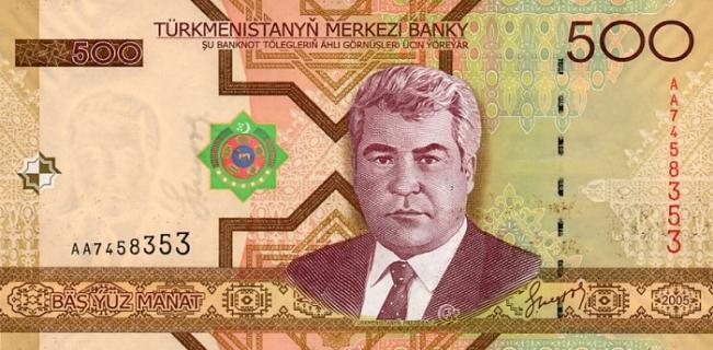 Новый туркменский манат. Купюра номиналом в 500 TMT, аверс (лицевая сторона).