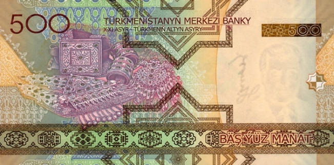 Новый туркменский манат. Купюра номиналом в 500 TMT, реверс (обратная сторона).
