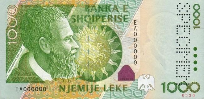 Албанский лек. Купюра номиналом в 1000 ALL, аверс (лицевая сторона).