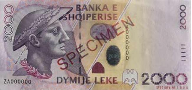 Албанский лек. Купюра номиналом в 2000 ALL, аверс (лицевая сторона).