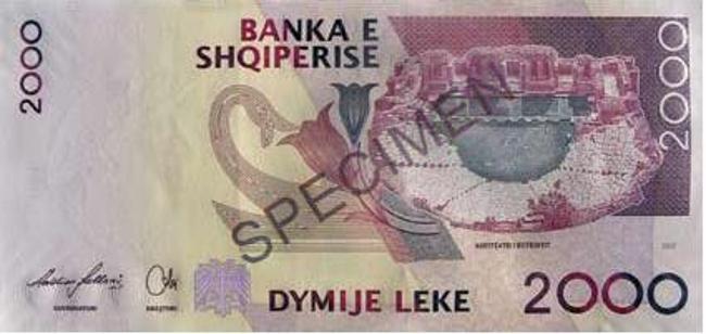 Албанский лек. Купюра номиналом в 2000 ALL, реверс (обратная сторона).