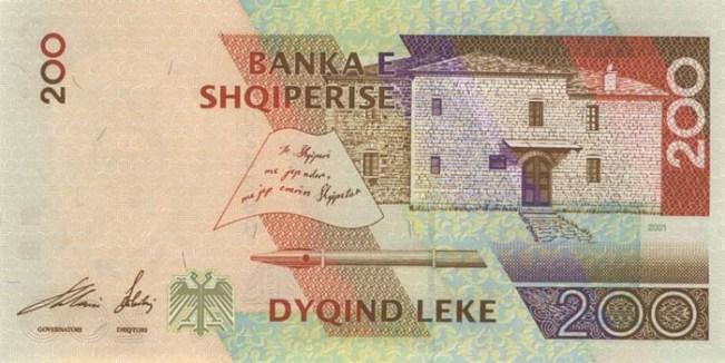 Албанский лек. Купюра номиналом в 200 ALL, реверс (обратная сторона).