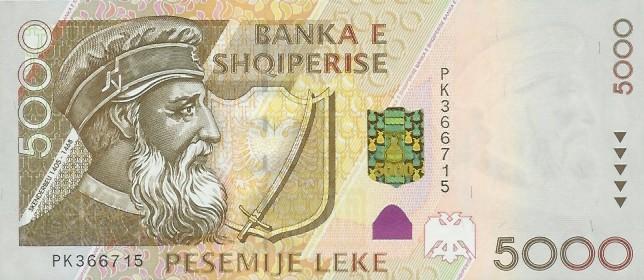 Албанский лек. Купюра номиналом в 5000 ALL, аверс (лицевая сторона).