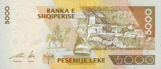 Албанский лек. Купюра номиналом в 5000 ALL, реверс (обратная сторона).