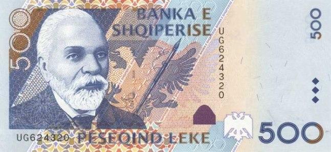 Албанский лек. Купюра номиналом в 500 ALL, аверс (лицевая сторона).