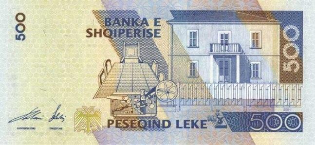 Албанский лек. Купюра номиналом в 500 ALL, реверс (обратная сторона).