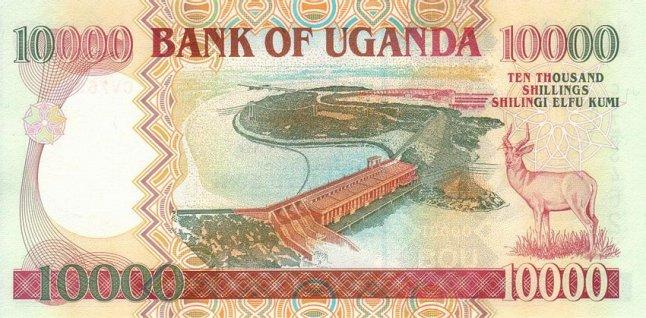 Угандийский шиллинг. Купюра номиналом в 10000 UGX, реверс (обратная сторона).