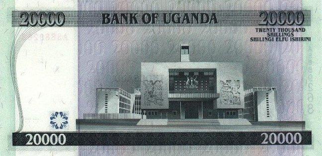 Угандийский шиллинг. Купюра номиналом в 20000 UGX, реверс (обратная сторона).