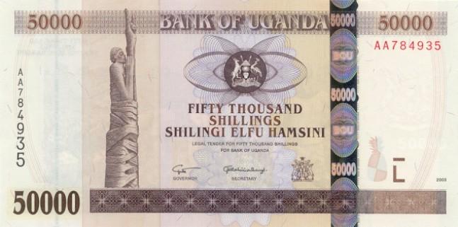 Угандийский шиллинг. Купюра номиналом в 50000 UGX, аверс (лицевая сторона).