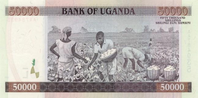 Угандийский шиллинг. Купюра номиналом в 50000 UGX, реверс (обратная сторона).