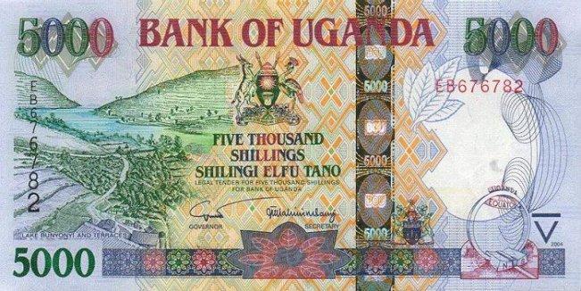 Угандийский шиллинг. Купюра номиналом в 5000 UGX, аверс (лицевая сторона).