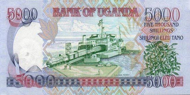 Угандийский шиллинг. Купюра номиналом в 5000 UGX, реверс (обратная сторона).