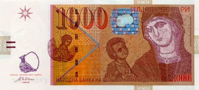 Денар Республики Македония. Купюра номиналом в 1000 MKD, аверс (лицевая сторона).