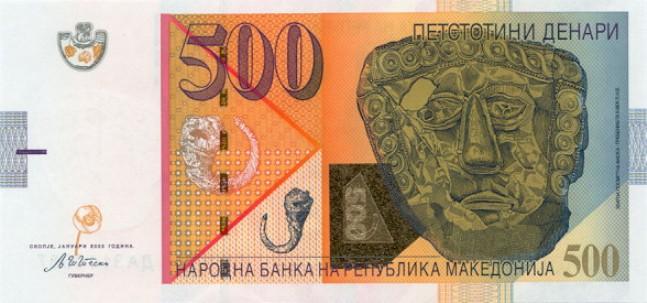 Денар Республики Македония. Купюра номиналом в 500 MKD, аверс (лицевая сторона).