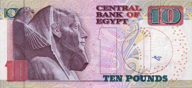 Египесткий фунт. Купюра номиналом в 10 EGP, реверс (обратная сторона).