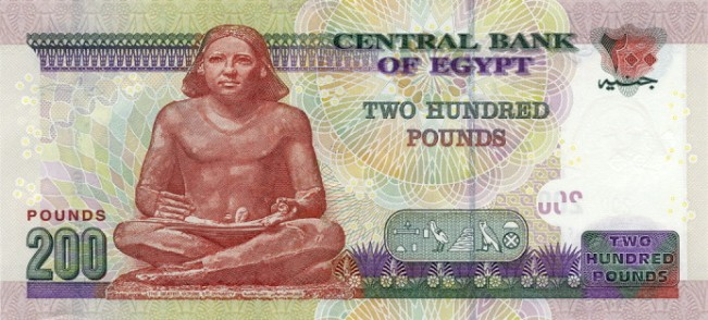 Египесткий фунт. Купюра номиналом в 200 EGP, реверс (обратная сторона).