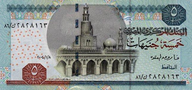 Египесткий фунт. Купюра номиналом в 5 EGP, аверс (лицевая сторона).