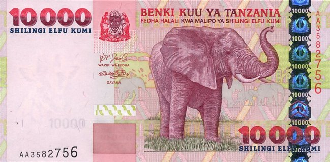 Танзанийский шиллинг. Купюра номиналом в 10000 TZS, аверс (лицевая сторона).