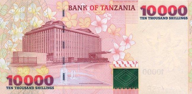 Танзанийский шиллинг. Купюра номиналом в 10000 TZS, реверс (обратная сторона).