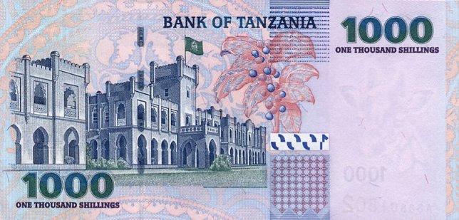 Танзанийский шиллинг. Купюра номиналом в 1000 TZS, реверс (обратная сторона).