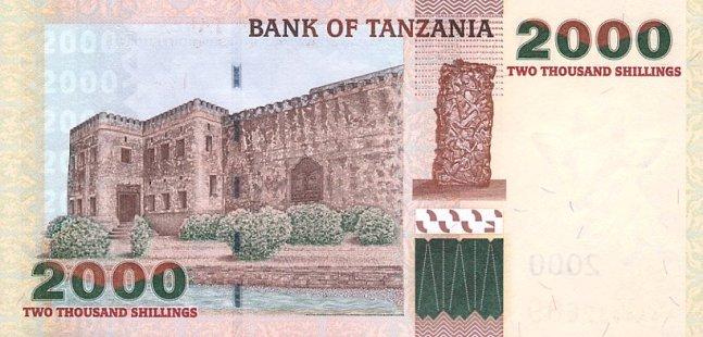 Танзанийский шиллинг. Купюра номиналом в 2000 TZS, реверс (обратная сторона).