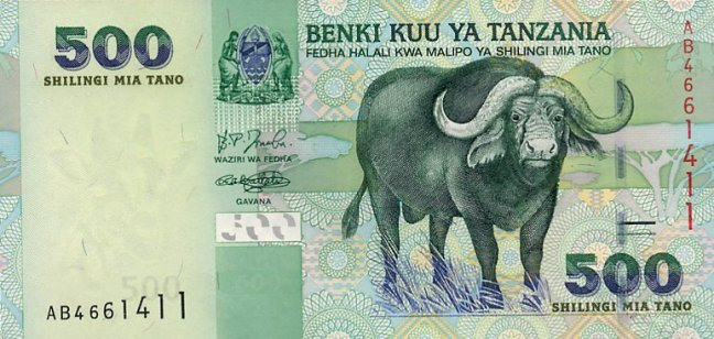 Танзанийский шиллинг. Купюра номиналом в 500 TZS, аверс (лицевая сторона).