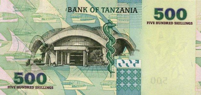Танзанийский шиллинг. Купюра номиналом в 500 TZS, реверс (обратная сторона).