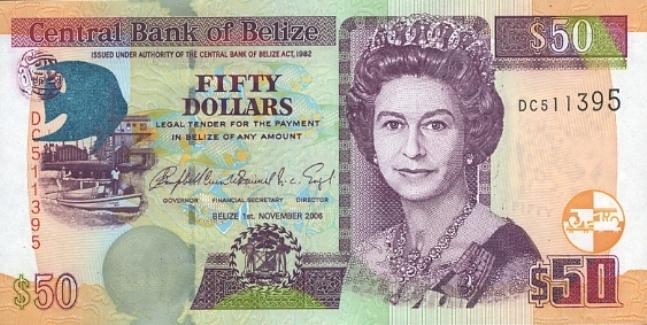 Белизский доллар. Купюра номиналом в 50 BZD, аверс (лицевая сторона).