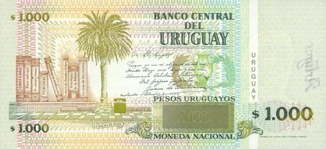 Уругвайские песо. Купюра номиналом в 1000  UYU, реверс (обратная сторона).