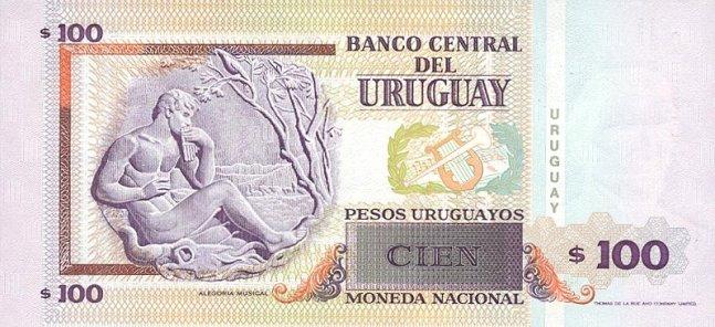Уругвайские песо. Купюра номиналом в 100  UYU, реверс (обратная сторона).