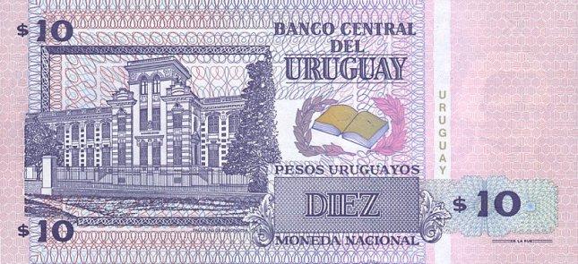 Уругвайские песо. Купюра номиналом в 10 UYU, реверс (обратная сторона).