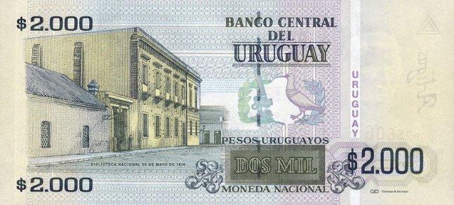 Уругвайские песо. Купюра номиналом в 2000  UYU, реверс (обратная сторона).