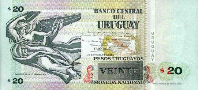 Уругвайские песо. Купюра номиналом в 20 UYU, реверс (обратная сторона).