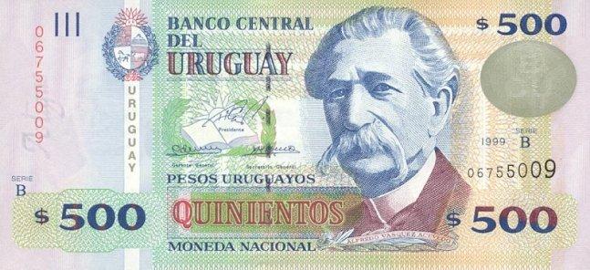 Уругвайские песо. Купюра номиналом в 500  UYU, аверс (лицевая сторона).