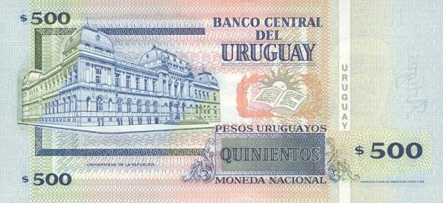 Уругвайские песо. Купюра номиналом в 500 UYU, реверс (обратная сторона).