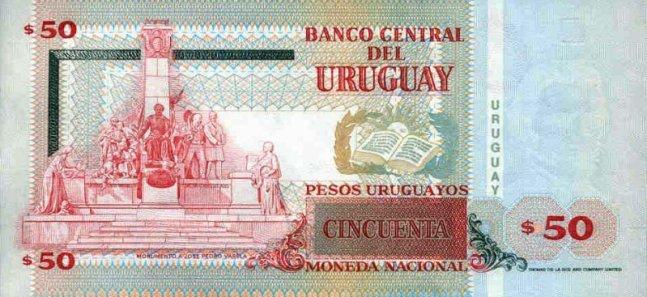 Уругвайские песо. Купюра номиналом в 50 UYU, реверс (обратная сторона).
