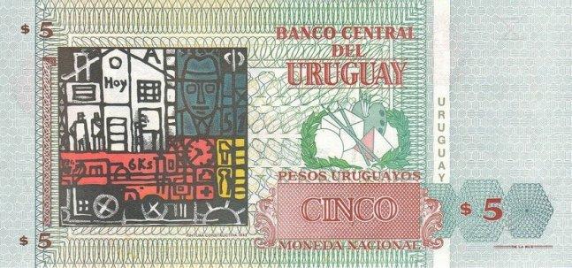 Уругвайские песо. Купюра номиналом в 5 UYU, реверс (обратная сторона).