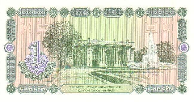 Узбекский сум курс к рублю доллару и
