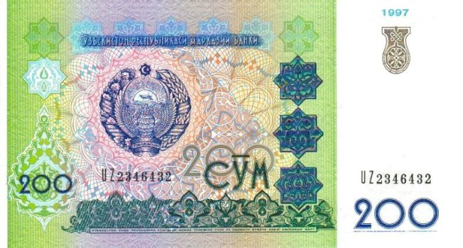 Узбекский сум. Купюра номиналом в 200 UZS, аверс (лицевая сторона).