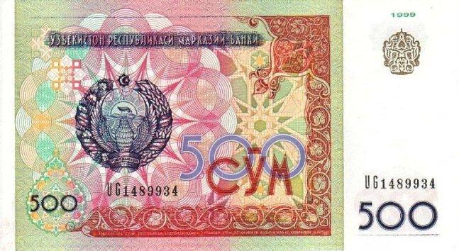 Узбекский сум. Купюра номиналом в 500 UZS, аверс (лицевая сторона).