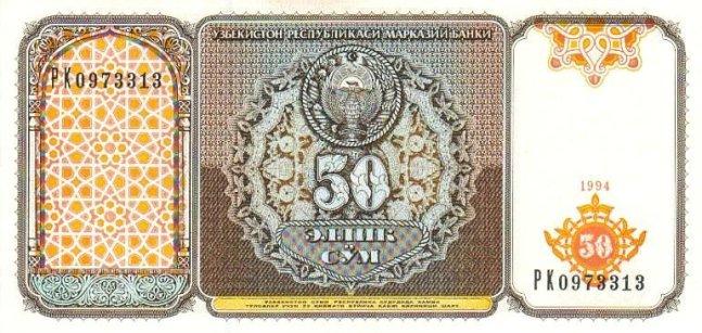 Узбекский сум. Купюра номиналом в 50  UZS, аверс (лицевая сторона).