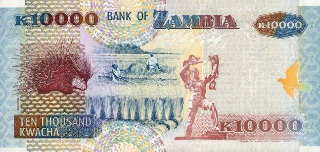 Замбийская квача. Купюра номиналом в 10000 ZMK, реверс (обратная сторона).