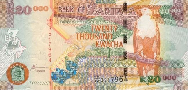 Замбийская квача. Купюра номиналом в 20000 ZMK, аверс (лицевая сторона).