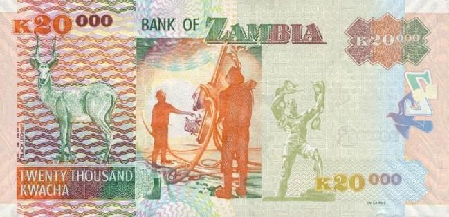 Замбийская квача. Купюра номиналом в 20000 ZMK, реверс (обратная сторона).
