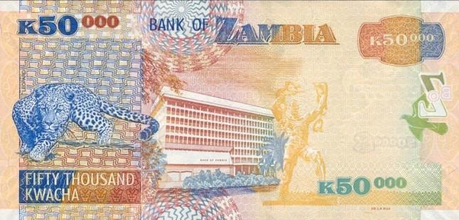 Замбийская квача. Купюра номиналом в 50000 ZMK, реверс (обратная сторона).