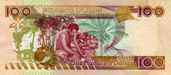 Соломоновых островов доллар. Купюра номиналом в 100 SBD, реверс (обратная сторона).