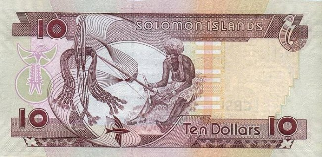 Соломоновых островов доллар. Купюра номиналом в 10 SBD, реверс (обратная сторона).